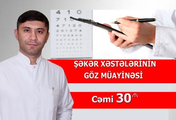 Şəkər xəstələrinin göz müayinəsi hekimtap.az