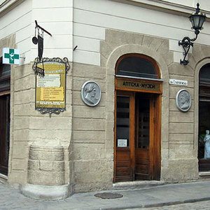"Pharmacy-Museum ""Pid Chornym Orlom"" doctortap.com.ua"